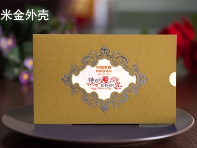 Invitation Cards / Greeting Cards